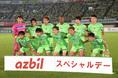 【湘南 0-0 柏】湘南スターティングメンバー。写真:徳原隆元