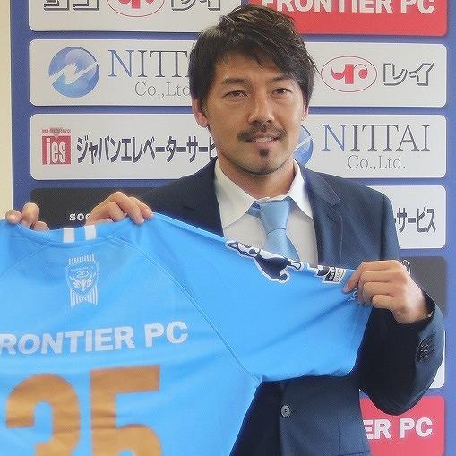 「松井大輔 横浜FC」の画像検索結果