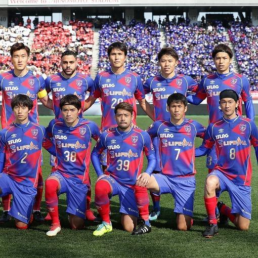 FC東京】なんと!! U-18在籍の11...
