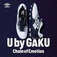 「U by GAKU」コレクション/アクセレイターUbyG (C)umbro