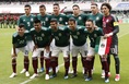 メキシコ(7大会連続16回目)|連盟設立:1927年|FIFA加盟:1929年|FIFAランク:15位|CONCACAFランク:1位|最高成績:ベスト8(1970, 1986)|愛称:エル・トリ(トリコロールの略) (C) REUTERS/AFLO