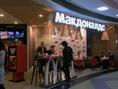 【マクドナルド】ぱっと見マクドナルドとは読めませんね。日本で390円のビッグマックが230円くらいと、かなり安く感じます。写真:滝川敏之/JMPA代表撮影