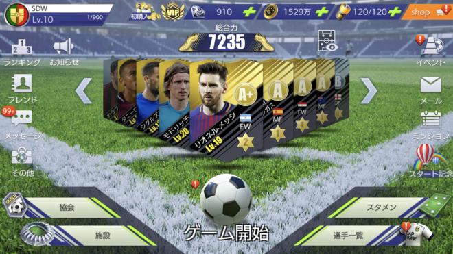 サッカー ゲーム アプリ
