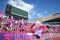 【PHOTO】C大阪サポーター|写真:サッカーダイジェスト