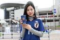 アヤミさん(好きな選手:乾貴士)「日本の勝利を願ってます」写真:茂木あきら(サッカーダイジェスト写真部)