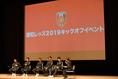 【浦和レッズキックオフイベント】第4部では興梠慎三、宇賀神友弥、長澤和輝、マウリシオ、岩波拓也によるトークセッションが行われた。写真:金子拓弥(サッカーダイジェスト写真部)