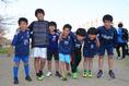 【サポーターPHOTO】写真:山崎賢人(サッカーダイジェスト写真部)