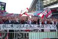 【浦和 1-0 神戸】声援を送る神戸サポーター。写真:山崎 賢人(サッカーダイジェスト写真部)
