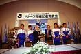 ヤマハFCジュビロ磐田(現・ジュビロ磐田)。1993年JFL2位。 (C) SOCCER DIGEST