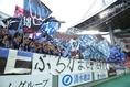 【名古屋 2-2 G大阪】アウェイに大勢駆け付けたG大阪サポーター。写真:山崎 賢人(サッカーダイジェスト写真部)