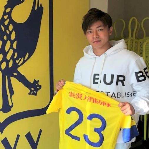 ハンブルク伊藤達哉がSTVVに完全移籍! ベルギー・リーグ10人目の日本人選手に