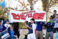 【日本代表サポーターPHOTO】写真:金子拓弥(サッカーダイジェスト写真部)