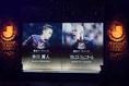 【2019JリーグアウォーズPHOTO】横浜の仲川とマルコス・ジュニオールがダブルで得点王!|写真:金子拓弥(サッカーダイジェスト写真部)
