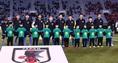 整列する選手たち。写真:茂木あきら(サッカーダイジェスト写真部)