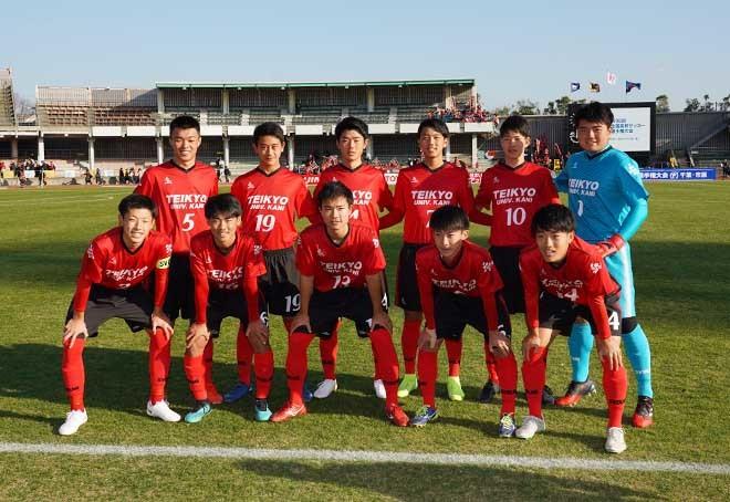 大学 部 帝京 サッカー メンバー