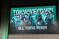 【東京V新体制PHOTO】