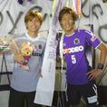 2008年9月23日J2第37節広島対愛媛、昇格決定 写真:サッカーダイジェスト