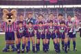 【PHOTO】1997年|写真:サッカーダイジェスト