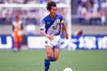柱谷哲二/1991年~1995年|写真:サッカーダイジェスト