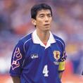 井原正巳/1996年~1999年|写真:サッカーダイジェスト
