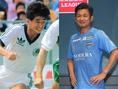 【PHOTO】三浦知良/横浜FC(左:1986年/右:2020年)|写真:サッカーダイジェスト