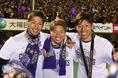 2015年12月5日J1チャンピオンシップ決勝第2戦広島対G大阪|写真:サッカーダイジェスト