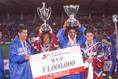 【2冠】1997年/ナビスコカップ(現ルヴァンカップ)/ホーム&アウェー方式が採用された決勝戦は磐田を相手に圧勝!(第1戦:磐田1-2鹿島、第2戦:鹿島5-1磐田)|写真:サッカーダイジェスト