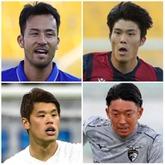 主な日本人欧州組のシーズン通信...