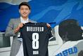 堂安 律(日本代表MF)/PSV→ビーレフェルト|(C) Getty Images