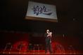 【山形新体制PHOTO】代表取締役社長、相田氏が挨拶。写真:滝川敏之