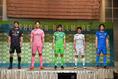 【湘南新体制PHOTO】今シーズンのユニホームを初披露 写真:金子拓弥(サッカーダイジェスト写真部)