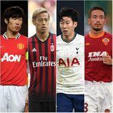 「史上最高のアジア選手トップ2...