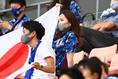 【PHOTO】日本代表サポーター|写真:金子拓弥(サッカーダイジェスト写真部/JMPA代表撮影)