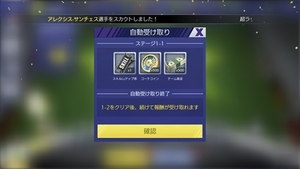 201809061356_18-300x0.jpg